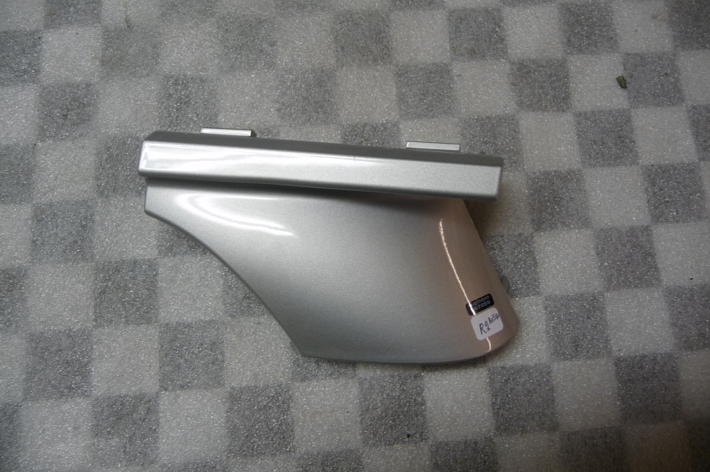 Mercedes Benz CLK Front Bumper Right Towing Bracket Cover Flap -NEW- A2088850026