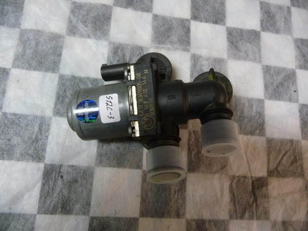 BMW 3 5 Series X3 Z8 E39 E46 E52 E83 Heater Control Valve 64118369805 OEM A1