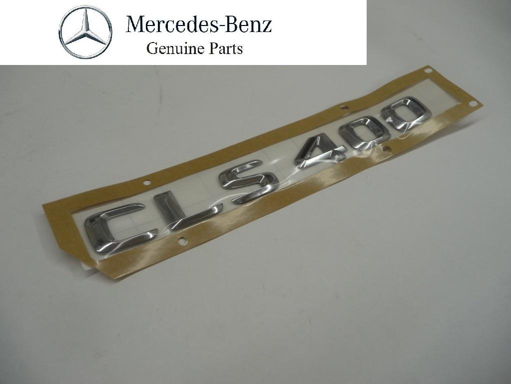 2015 2016 Mercedes Benz CLS400 Trunk Lid Emblem Badge Nameplate A2188171400 OEM OE