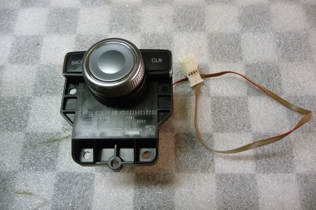 Mercedes Benz C Class Push Button Switch A 2048700879 2048704558 2048707758 OEM