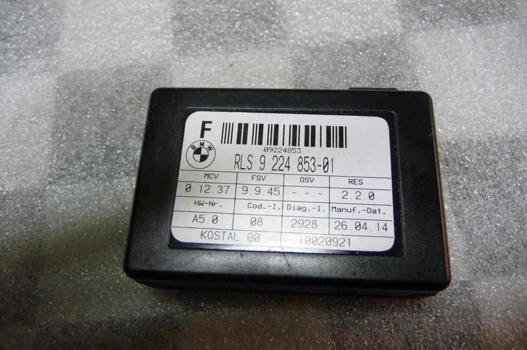 BMW 1 3 Series X1 Z4 Rain and Light Sensor -NEW- 61359224853 OEM OE