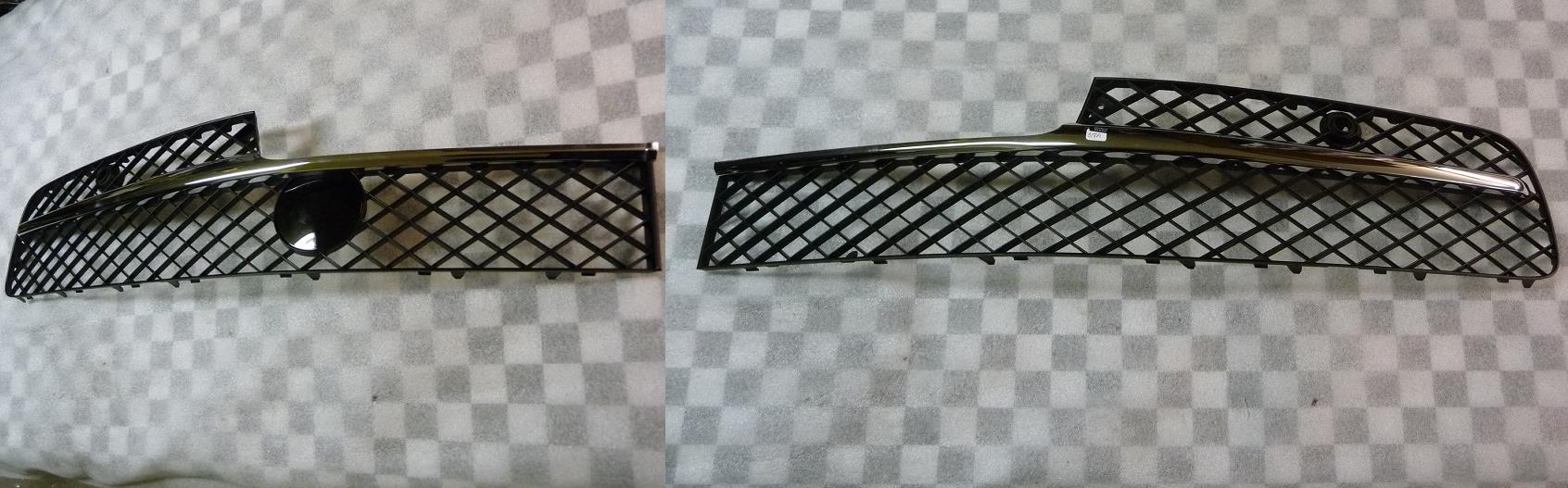 Bentley Flying Spur Front Bumper Lower Grille Left & Right Black Plastic Chrome  - Used Auto Parts Store | LA Global Parts