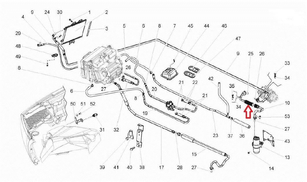 Lamborghini Gallardo A/C System Hose Accumulator